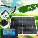 太陽能板太陽能電源太陽能發電400W太陽...