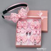 兒童發飾套裝小女孩發箍學生發卡公主發夾發帶發繩發圈寶寶頭飾品  凱斯盾數位3c