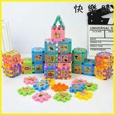 拼圖 兒童塑料拼裝積木 3d立體拼圖益智力開發玩具