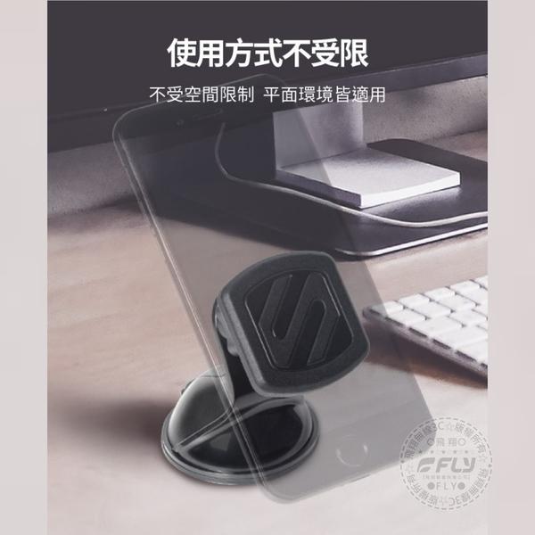 《飛翔無線3C》SCOSCHE MAGWSM2 儀表板磁鐵手機架│公司貨│強力吸盤底座 車內磁吸固定