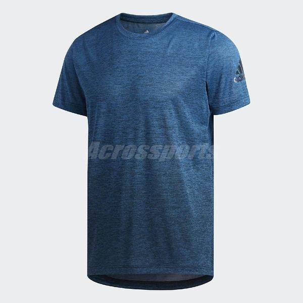 adidas 短袖T恤 Freelift Gradient Tee 藍 黑 男款 短T 一般版型 【PUMP306】 DZ8496