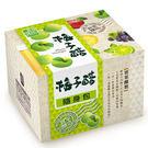 【醋桶子】果醋隨身包-梅子醋10入/盒...