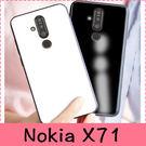 【萌萌噠】諾基亞 Nokia X71 (6.39吋)  簡約純色男女鏡面系列 全包軟邊+鋼化玻璃背板保護殼 手機殼