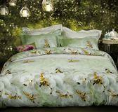 【金‧安德森】新視覺設計《繆思》四件式床組