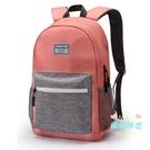 旅行包 雙肩包大學生電鑽背包時尚潮流初中高中學生書包學院風旅行包T 6色