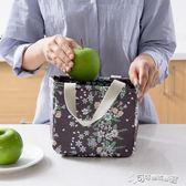 保溫袋 手提便當包學生帶飯手提包飯盒袋加厚大號飯盒包袋子保溫袋 Cocoa