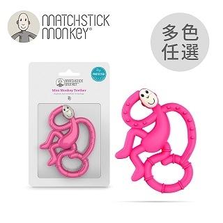 Matchstick Monkey 英國 跳舞猴牙刷固齒器- 多款可選