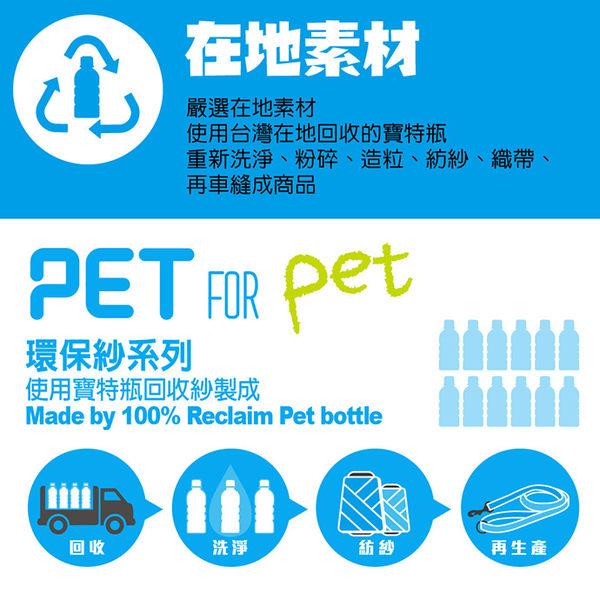 *~寵物FUN城市~*PPARK《環保紗系列》愛犬用 雙扣H型胸背帶【S號】 (胸帶,台灣製造,品質安心)