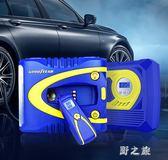 汽車車用車載充氣泵便攜式雙缸高壓打氣泵小轎車12v大功率 KV1564 【野之旅】