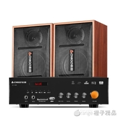 志高家庭KTV音響套裝功放會議專業卡包音箱設備家用全套電視 (橙子精品)