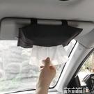汽車車載紙巾盒網紅車用遮陽板抽紙盒車內衛...