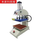燙印機 全自動氣動燙標燙鉆機燙嘜畫燙胸標壓嘜機熱轉印機器10*10CM新款 米家WJ