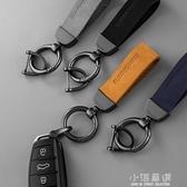 牛皮鑰匙扣掛件創意個性簡約汽車遙控器鏈圈環男女士情侶一對掛飾『小淇嚴選』