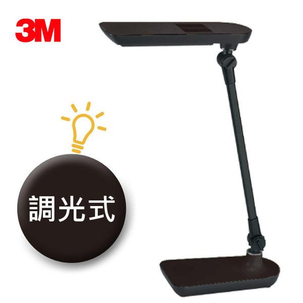 3M 58度 博視燈 博士燈 LD6000 LED調光式 黑色 桌燈 檯燈 書桌 閱讀