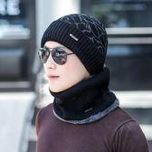 帽子男 毛線帽 男冬季加絨 秋冬套包頭棉帽 保暖潮青年韓版圍巾帽子針織帽《印象精品》yx568