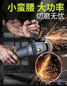 芝浦多功能工業級角磨機家用磨光手磨機打磨切割機手砂輪電動工具完美