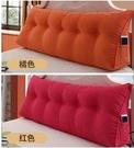純色三角靠墊 雙人床頭軟包 床上大靠枕床靠背可拆洗榻榻米靠枕