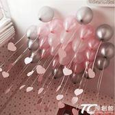 派對裝飾品/婚慶用品情人節珠光氣球愛心吊墜結婚房婚禮裝飾生日套餐派對布置 TC原創館