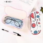 布藝眼鏡盒創意可愛卡通眼鏡盒小清新復古