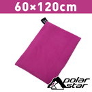 Polarstar 吸水毛巾 60x120cm『紅紫』快乾│透氣│輕薄 P16768