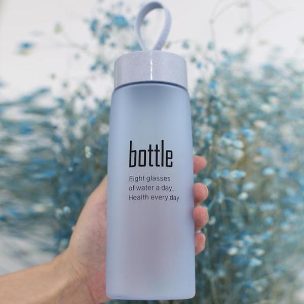 吸管杯 創意潮流塑膠水杯女小學生韓國清新可愛韓版杯子簡約便攜兒童防摔  英賽爾3C數碼店
