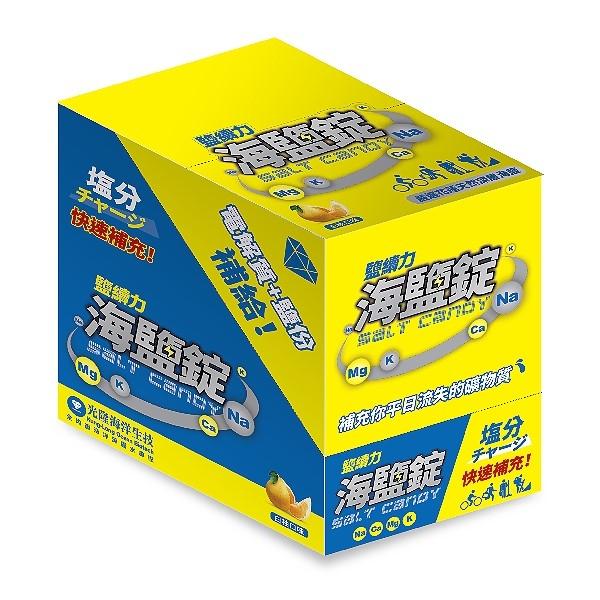 鹽續力 海鹽錠(8包)【光隆生技】(8/8前,限時下殺)