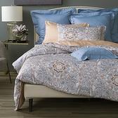 HOLA 亞維儂天絲床包兩用被組 雙人