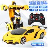 遙控車 手勢感應變形汽車金剛機器人充電動漂移賽車男孩遙控汽車玩具【快速出貨八折搶購】