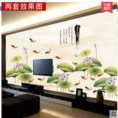 中國風荷花創意墻貼紙DL14475『伊人雅舍』
