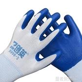 防護手套 勞保手套丁晴掛膠浸膠防護手套用品浸膠涂膠防滑耐磨手套廠家