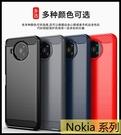 【萌萌噠】諾基亞 Nokia 8.3 (5G) 類金屬碳纖維拉絲紋 軟硬組合款 全包防摔 矽膠軟殼 手機殼 手機套