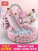 小霸龍室內兒童秋千小型寶寶滑滑梯多功能小孩幼兒園家用組合玩具【快速出貨】JY