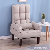 懶人沙發電視電腦椅單人沙發椅日式折疊躺椅布藝餵奶哺乳椅榻榻米 傑克型男館
