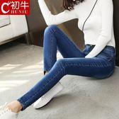 韓版修身淺色緊身顯瘦高腰鉛筆褲-艾尚精品 艾尚精品
