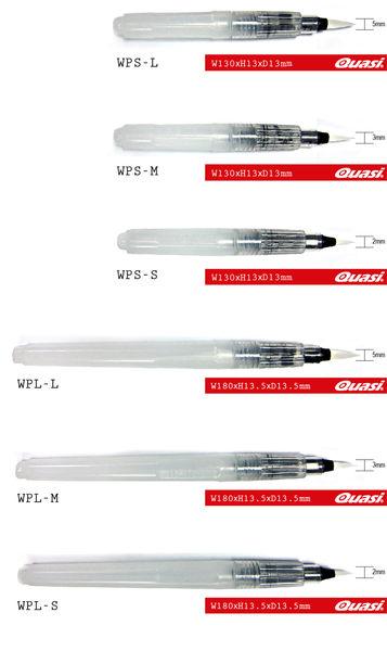 Quasi Water Brush 水溶性色鉛筆/粉彩筆專用 水筆 長版&短版共6支一組