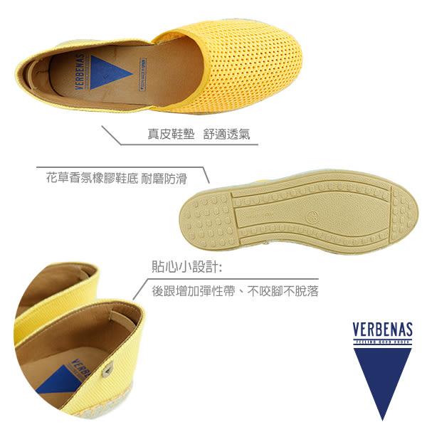 【VERBENAS】CARMEN卡門編織皮革面草編鞋/休閒鞋 淺藍色(030058-LBU)