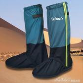 雨鞋套 雪套戶外登山徒步防雪鞋套男防沙腳套女滑沙沙漠裝備防風腳套   蜜拉貝爾