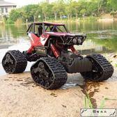 兒童玩具遙控越野車 四驅高速攀爬 合金 充電履帶式男孩電動汽車