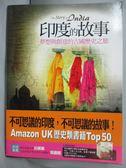 【書寶二手書T6/歷史_XBQ】印度的故事:夢想與創意的古國歷史之旅_麥可.伍德