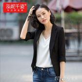 夏季新款chic棉麻小西裝女外套韓版短款黑色薄款休閒亞麻西服