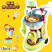 兒童玩具男女孩過家家清潔手推車打掃玩具廚房電動燈光吸塵器拖把