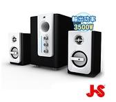 【超人百貨K】JS 淇譽 天籟爵士 全木質 2.1 多媒體喇叭 JY3060