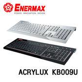 保銳 ENERMAX KB009U ACRYLUX 鍵盤