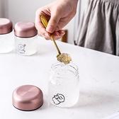 4只裝密封罐小號分裝瓶帶蓋家用迷你玻璃【千尋之旅】