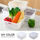 保鮮盒 瀝水籃 收納籃 收納盒 食材保鮮盒 洗菜 分裝 方形 極簡雙層 瀝水保鮮盒【N112】MY COLOR