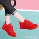 運動鞋女士年新款夏季透氣平底百搭網面紅色輕便軟底跑步單鞋 聖誕節全館免運