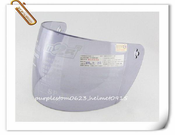林森●M2R安全帽,SP-11專用茶片