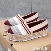 2020季新款鬆糕厚底麻繩漁夫襪子鞋 毛線針織拼色休閒女襪子鞋 聖誕節全館免運