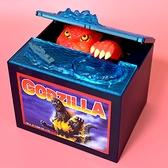紅蓮哥吉拉 偷錢存錢罐 日本限定版正版 Godzilla