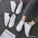 小白鞋女夏季女鞋韓版百搭透氣平底學生基礎白鞋運動板鞋 小確幸生活館